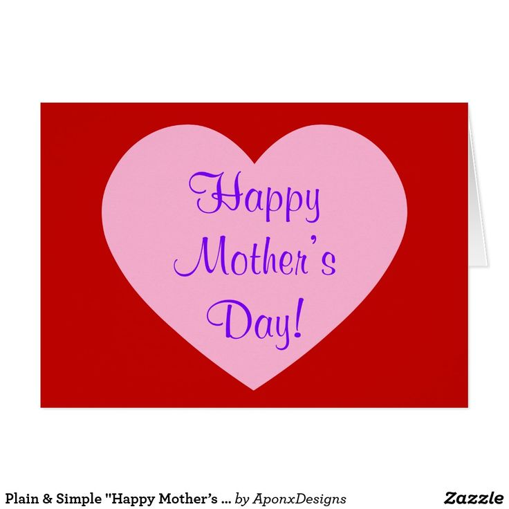 "Plain & Simple ""Happy Mother's Day!"" Greeting Card"