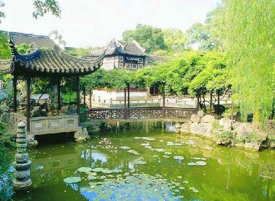 SU ZHOU YUAN LIN