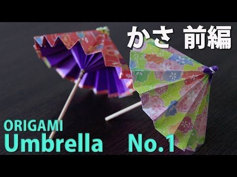 Daily Origami: 183 - Umbrella - YouTube