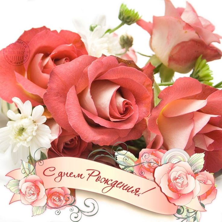 Картинка с юбилеем цветы, открытка