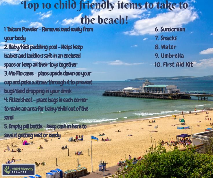 Top 10 child friendly items to take to the beach
