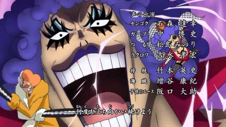 One Piece Opening 13 - One Day Full [HD]