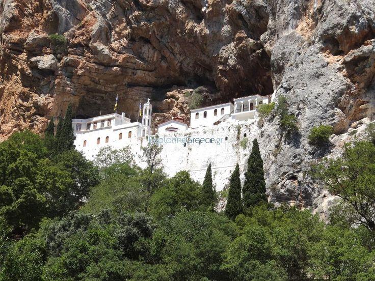 Μοναστήρι Αγίου Νικολάου της Σίντζας/Λεωνίδιο Monastery St. Nikolaos of Sintza/ Leonidio