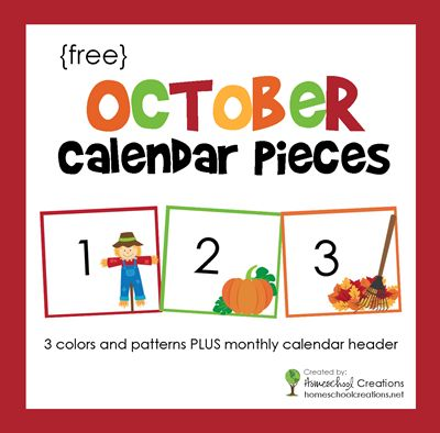 Pocket chart calendar numbers and header for the month of October. Fits in standard pocket charts and includes 3 colors and patterns with a calendar header.