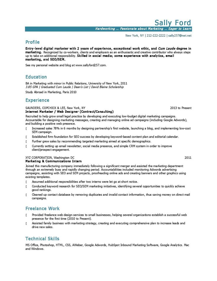 Free Executive Resume Resume : Free Fill In Resume Template Vc Online Hr  Manager Cv .  My Personal Resume