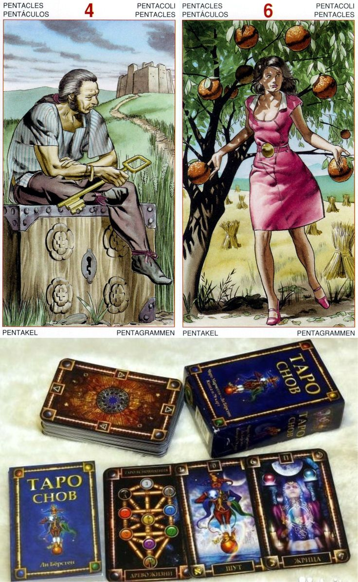 birthday invitation card in hindi%0A ask tarot  tarot cloth and tarot images  terra cards and online tarot card  reading