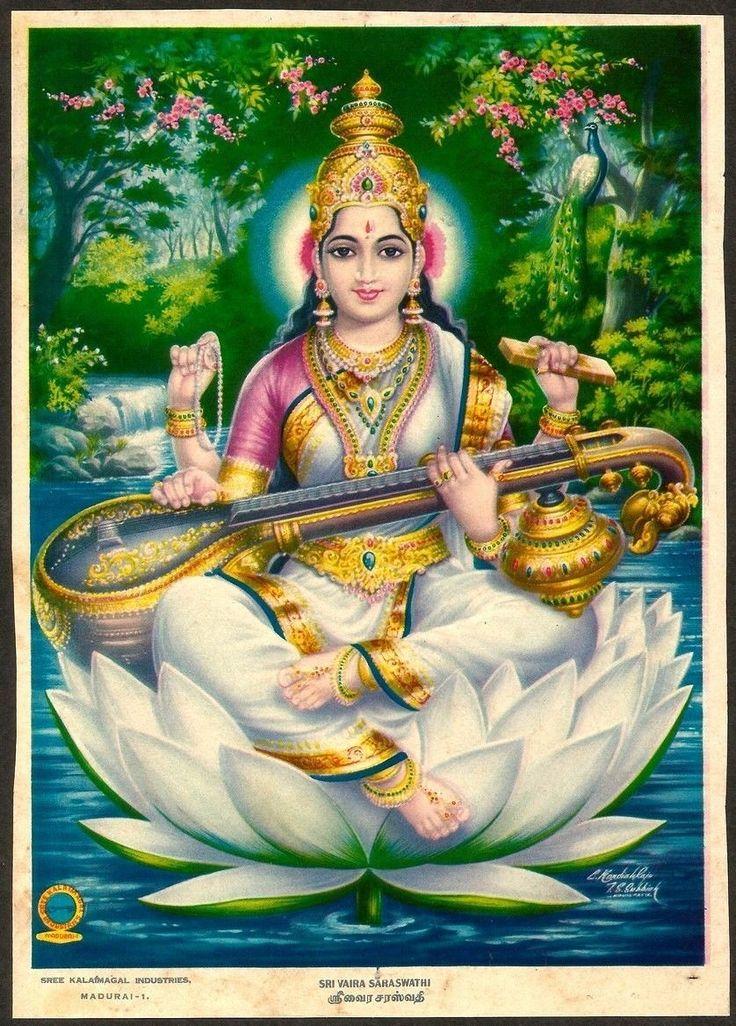"India Saraswati Collection of 3 Vintage Hindu Posters 7"" x 9 5"" Ӝ | eBay"
