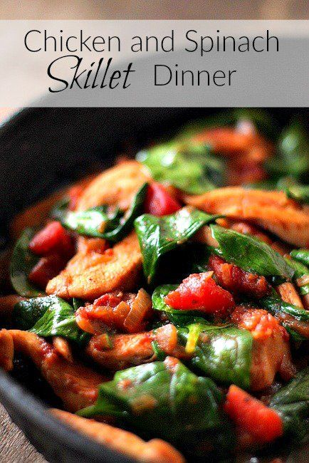 Chicken and Spinach Skillet Dinner has a wonderful fresh taste, served with long grain rice cooked in chicken broth, this skillet dinner is PERFECTION!