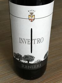 Een huwelijk tussen een wulpse Italiaanse schoonheid en twee internationale rakkers zal dat wat worden…?  http://www.wijngekken.nl/2016/08/31/renieri-invetro-2011-igt-toscane-italie/  #wijn #wijngekken #proefrecensie #wijnkring #verbunt #Toscane