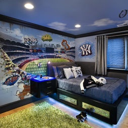 Looking For Boys Bedroom Ideas See More The Cool And Awesome To Match Your Style Browse Through Images Of Decor