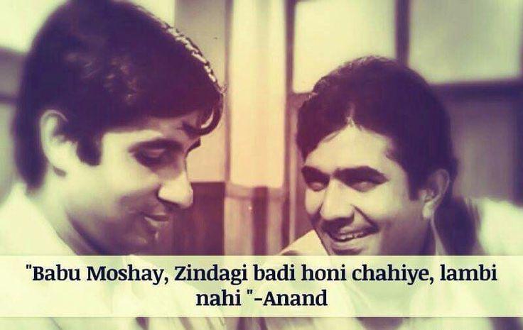Anand... Late MrRajesh Khanna ji .. The Superstar !!! Amitabh Bachchan...
