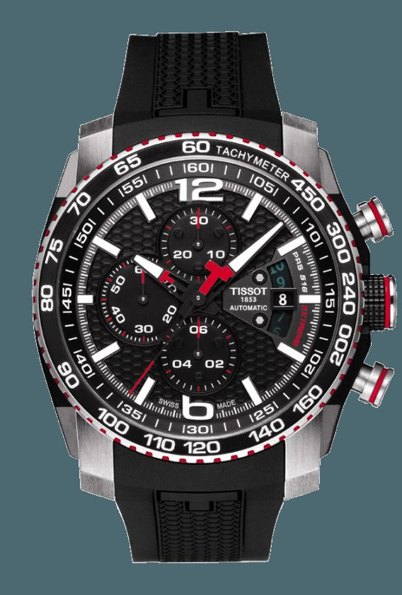 http://www.tissot.ch/fr-FR/products/tissot-prs-516-extreme-automatic/T0794272705700.html