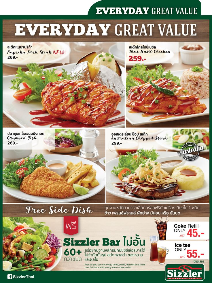 Sizzler - insert menu- Every day Great Value - Design by Wajana