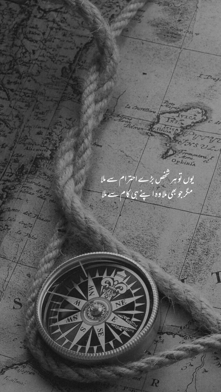 URDU POETRY 🍂 in 2020 Compass and map tattoo, Map