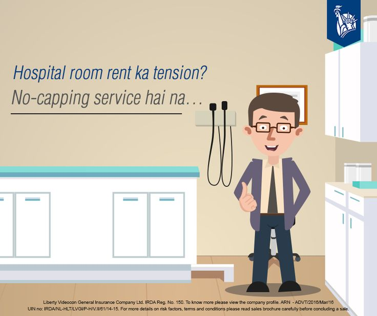 Ab room rent capping ka tension pe full-stop! For more details on Liberty Health connect,