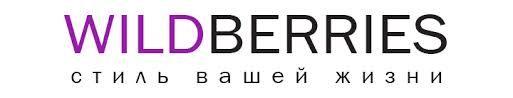 Мега предложения от нашего партнера магазина модной одежды Wildberries!  Wildberries промокод 9 октября 2014 на скидку до 70%! - http://wildberries.berikod.ru/coupon/8270/   Вайлдберриес промокод 9 октября 2014 на скидку 40% на товар дня! - http://wildberries.berikod.ru/coupon/8268/   #Промокод #Вайлдберриз #Wildberries #BeriKod #БериКод