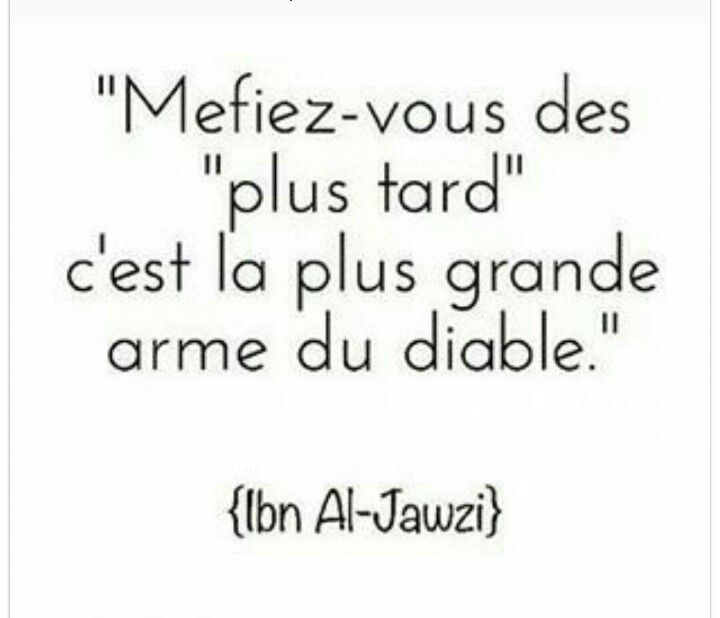 Préférence 697 best ✦ ˙•♥ Islam ♥•˙ ✦ images on Pinterest | Allah, Islam  ET15
