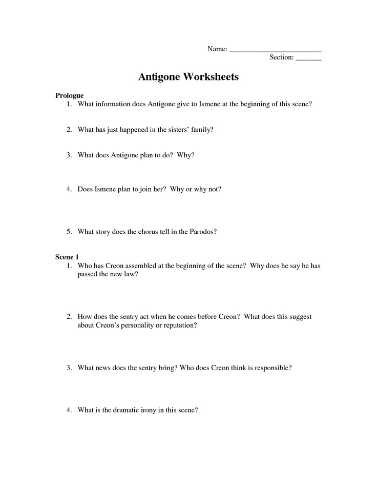 Antigone Worksheets answers here
