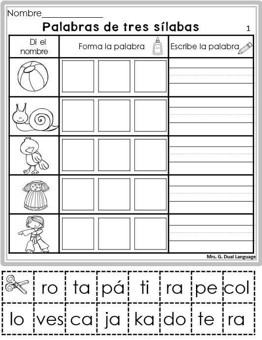 Palabras trisílabas This is a set of 20 reproducible pages for beginning Spanish readers to practice reading three syllables words. There are 4 different types of activities with 5 pages for each activity.