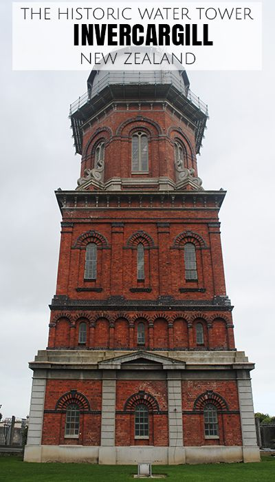 The Historic Water Tower of Invercargill