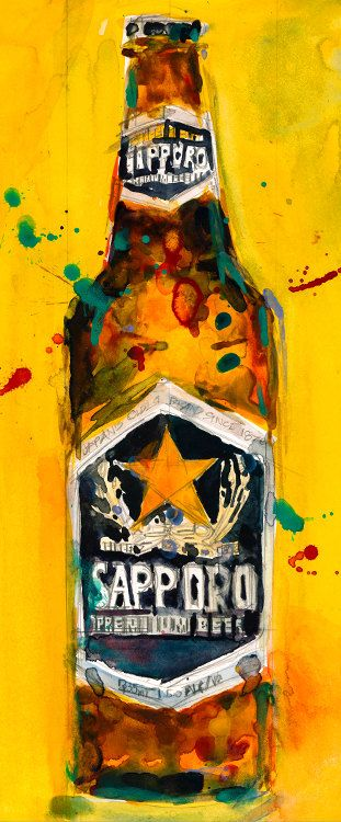 Sapporo Beer Art Print  Print Size  8.5 x. 11 and by dfrdesign