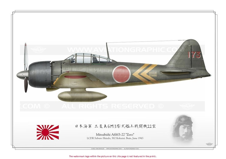 IMPERIAL JAPANESE NAVY (AVIATION) . 大日本帝國海軍 / Mitsubishi A6M2 Type 0 ZERO // 三菱A6M3零式艦上戦闘機22型 LCDR Saburo Shindo, 582 Kokutai. Buin, June 1943