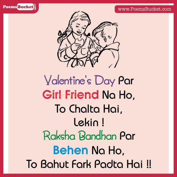 Raksha Bandhan Par Behen Na Ho. Latest Sms For Raksha Bandhan In Hindi With Image. Raksha Bandhan Message In The Form Of Shayari. Valentine's Day Par Girl...