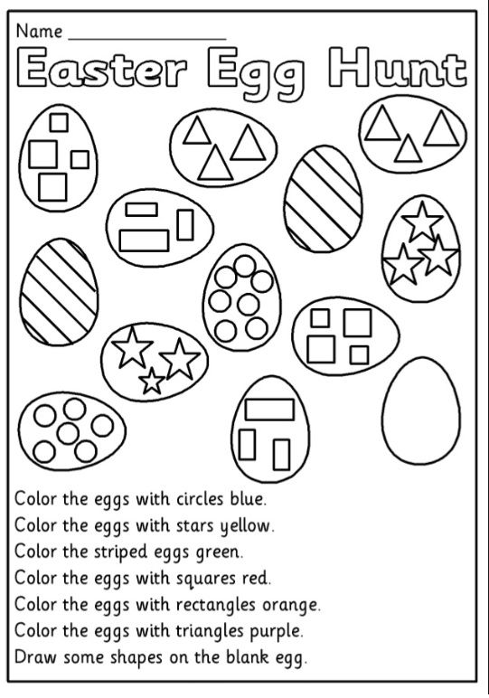 Easter Egg Hunt Worksheet for Preschool Easter
