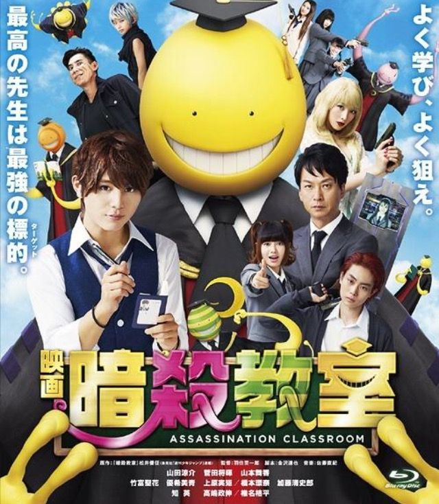 Action Movies, Live Action, Otaku, Dramas, September, Videogames, News, The  World, Drama