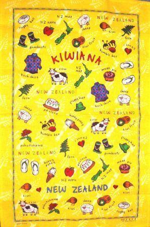 Tourist Tea towel?? haha But has the symbols of kiwiana on it