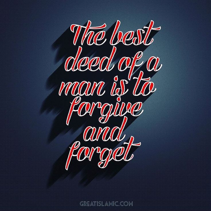 The best deed of a man is to forgive and forget. Imam Ali  #Ali #aliibnabitaleb #aliibnabitalib #imamali #moula #moulaekainat #hazratali #yaallah #islamicquotesandpictures #islamicquotes #muslimquotes #sahaba #companions #islam #quote #quotes