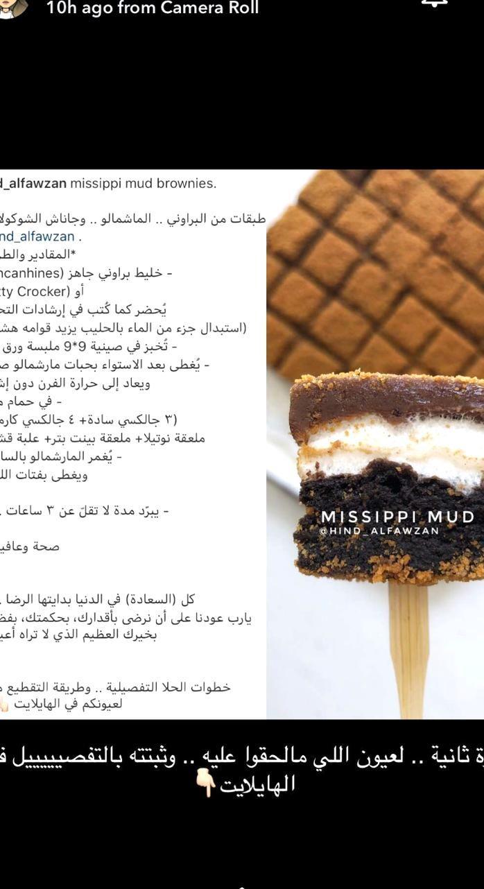 Pin By Elliyanah Samaya On Food Recipes Food Snapchat Food Drinks Dessert Save Food