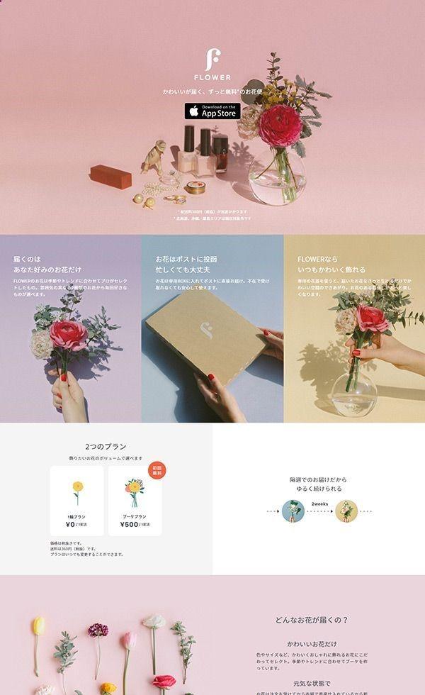 Mochicom Web Design Clip L In 2020 Web Design Web Layout Design Japan Design