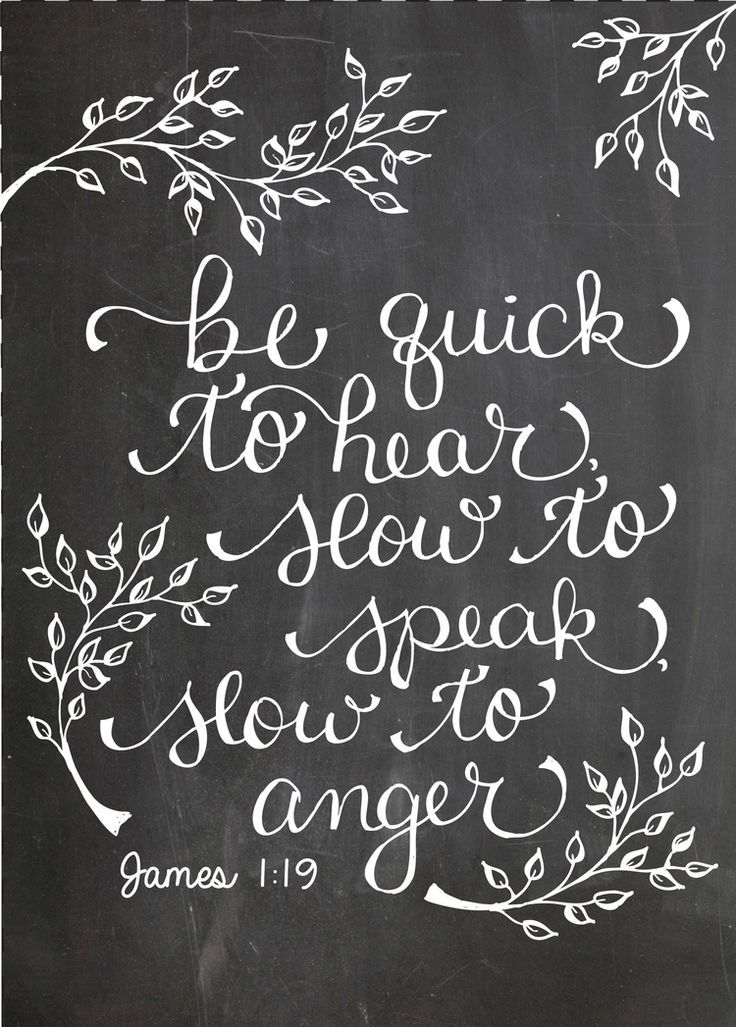 On Being Quick To Hear With Images Chalkboard Art Chalkboard