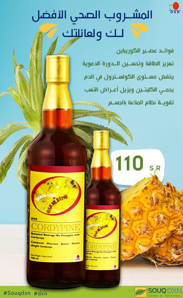 عصير كورديباين Organic Recipes Gold Peak Tea Bottle Gold Peak Tea