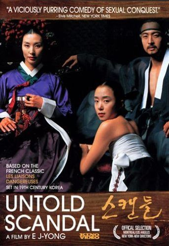 Untold Scandal Dvd 2003 Products In 2019 Korean Drama
