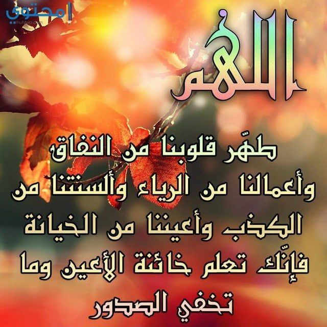 منشورات دينية راقية Islam Movie Posters Poster
