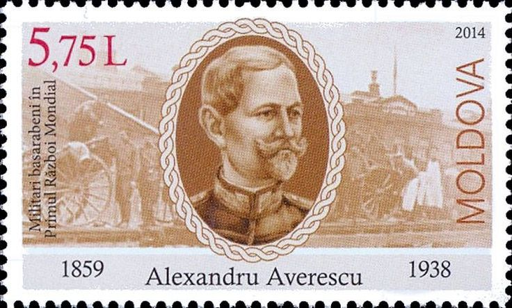 Moldova Postage Stamps (Commemorative) 2014 № 891   Marshal Alexandru Averescu (1859-1938)   Issue: Bessarabian Soldiers of the First World War