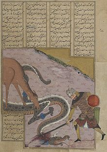 15th-century Persian miniature of Al-Soltani, Rostam slaying a dragon