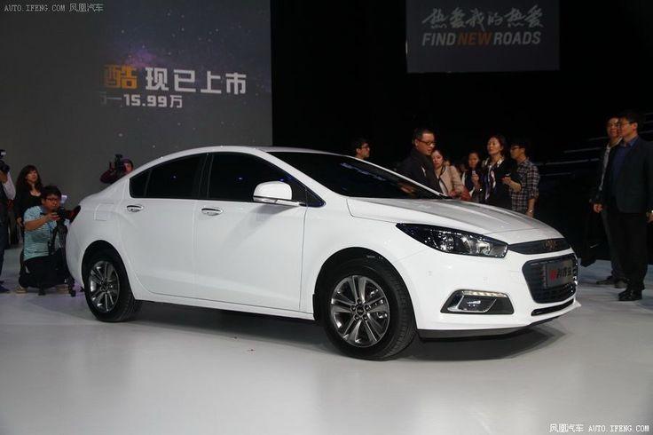 2016 New Chevrolet Cruze: http://www.autosworldblog.com/2016-new-chevrolet-cruze-china-introduced/