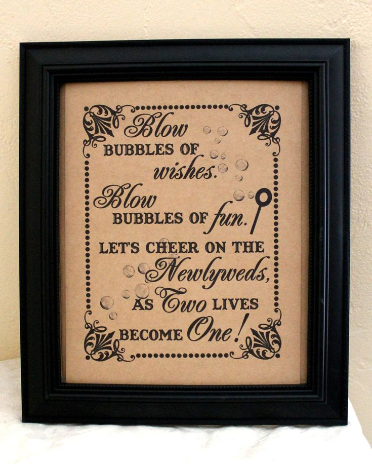 8 x 10 Wedding Sign Bubble Send Off Bubble First Dance