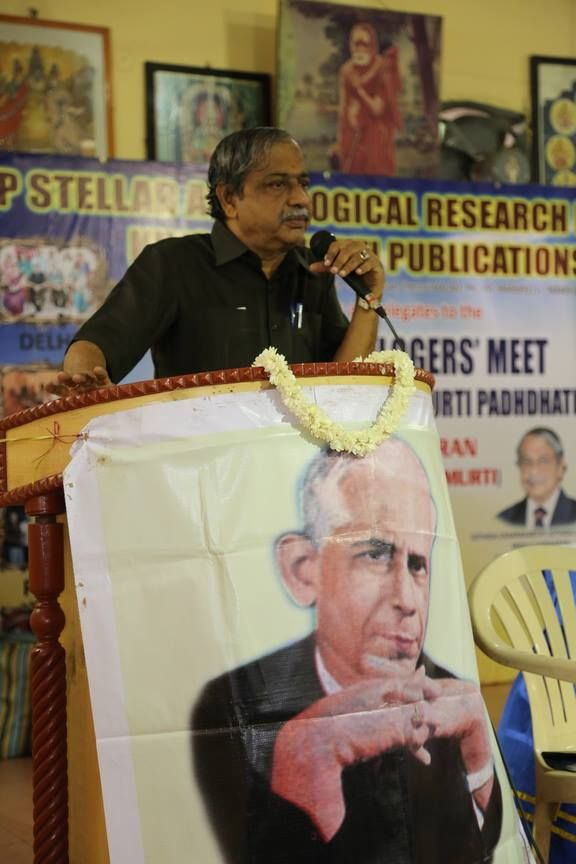 K P STELLAR ASTROLOGICAL RESEARCH INSTITUTE AND KRISHNAMURTI PUBLICATIONS, SPENCER PLAZA, CHENNAI CELEBRATED - 108TH BIRTH YEAR CELEBRATIONS OF ASTROLOGICAL HOLINESS YATHISHREE Prof K S KRISHNAMURTI (FOUNDER OF K P SYSTEM OF ASTROLOGY) & 100th YEAR CENTENAR CELEBRATIONS OF Mrs MANGALAM KRISHNAMURTI , ALONG WITH KP FOLLOWERS AND K P LOVERS in 31ST ASIAN ASTROLOGERS' MEET 2015 @ CHENNAI