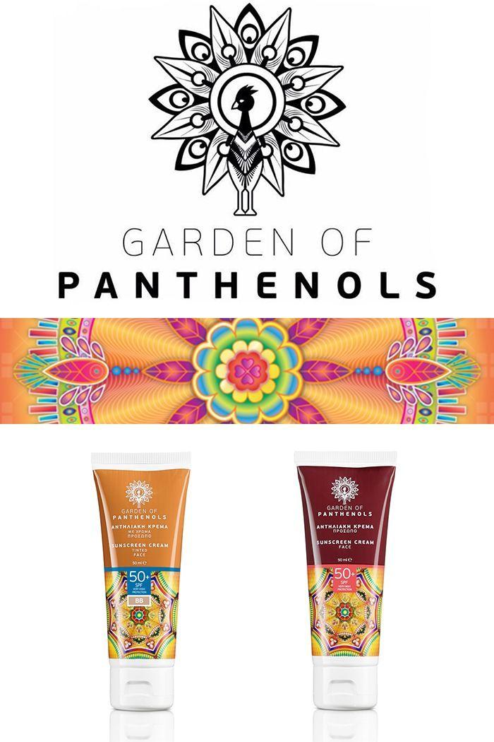 Redhead Illusion - Fashion Blog by Menia - Beauty - Garden of Panthenols! RedheadIllusion #gardenofpanthenols #beauty #skincare www.facebook.com/RedheadIllusionOfficial http://www.redheadillusion.com/garden-of-panthenols-5231
