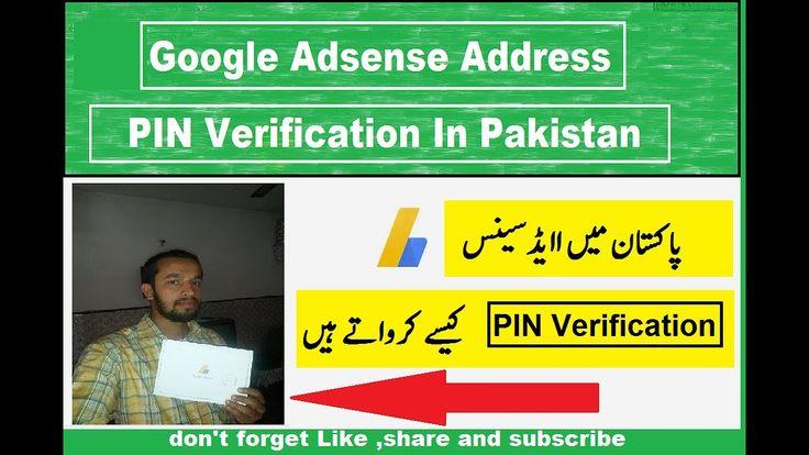 Google Adsense Address PIN Verification In Pakistan || [urdu-hindi]
