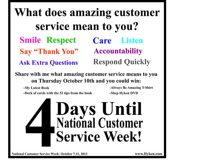 what does great customer service mean to you job application