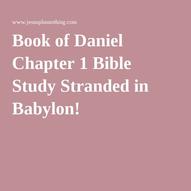 Read Scripture: Daniel - YouTube