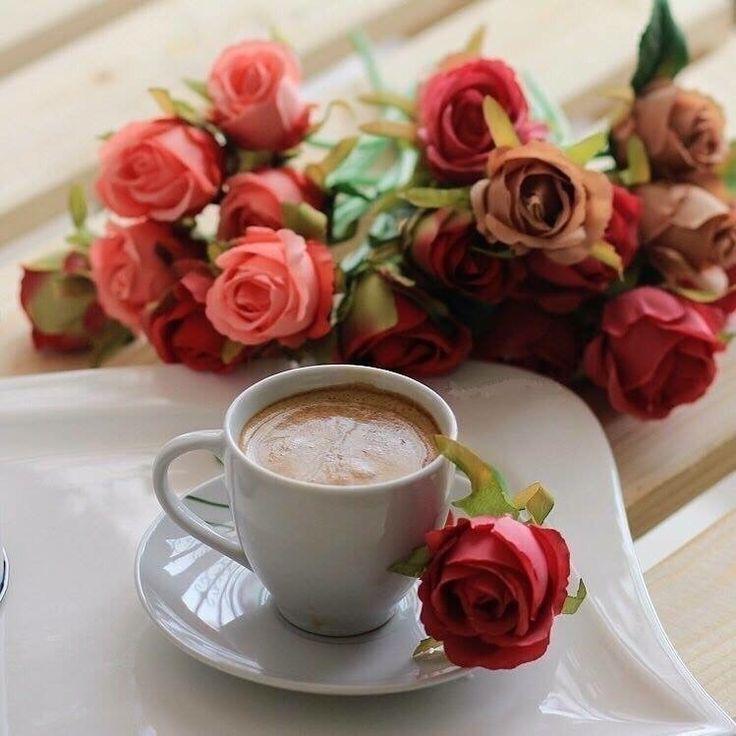 включили доброе утро кофе и розы фото сначала деревянной ложкой
