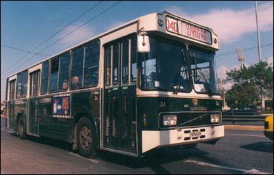 πρασινο λεωφορείο - Αναζήτηση Google