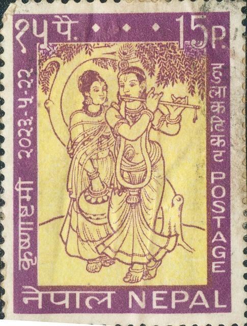 A Radha Krishna 15p Postage Stamp from Nepal. Niceee.