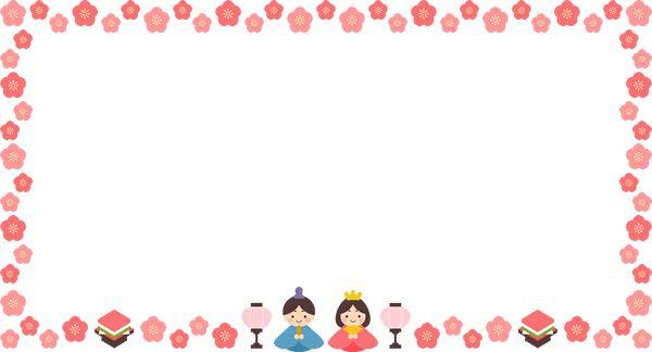 かわいい雛飾り(雛人形・ぼんぼり・菱餅・桃の花)のフレーム飾り枠イラスト